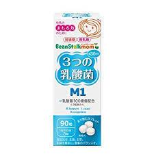 送料無料 90粒×10 ビーンスタークマム 3つの乳酸菌 M1 90粒×10個セット
