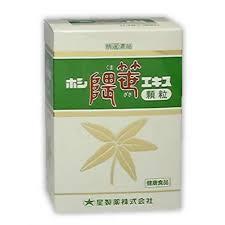 【送料無料 30包x10箱】 ホシ 隈笹エキス 顆粒 30包x10箱セット くまざさ  ササヘルス ご服用の方にお勧め