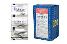 【第2類医薬品】 送料無料 90包×2 サンワ 黄連解毒湯 A おうれんげどくとう  90包×2  漢方薬