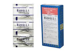 【第2類医薬品】送料無料 30包×5 サンワ 黄連解毒湯 A おうれんげどくとう  30包×5  漢方薬