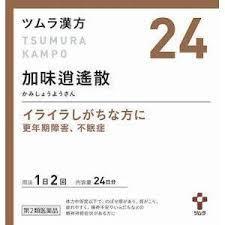 【第2類医薬品】 5個セット ツムラ漢方 加味逍遙散(かみしょうようさん)エキス顆粒 48包x5