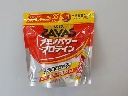 【送料無料】33本×8袋  ザバス アミノパワープロテイン パイナップル 4.2g×33本×8袋