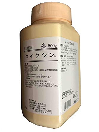 第2類医薬品 お得 安全 500g 12時まであす楽対応 商品 剤盛堂 送料無料 いぼとり ホノミ漢方 こいくしん コイクシン