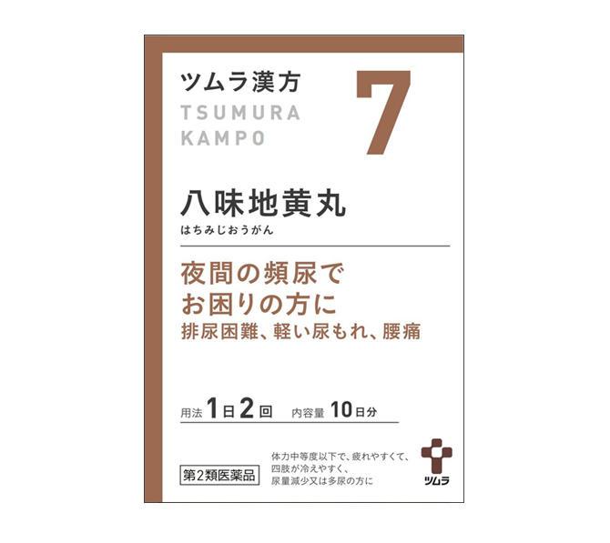 【第2類医薬品】P12倍 送料無料 5個セット ツムラ漢方 八味地黄丸料 エキス顆粒A はちみじおうがん 20包(10日分)x5