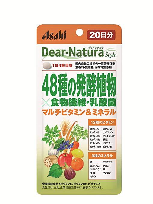 送料無料 アサヒフードアンドヘルスケア 80粒x10 ディアナチュラスタイル 48種の発酵植物x食物繊維・乳酸菌 80粒(20日分)10個セット