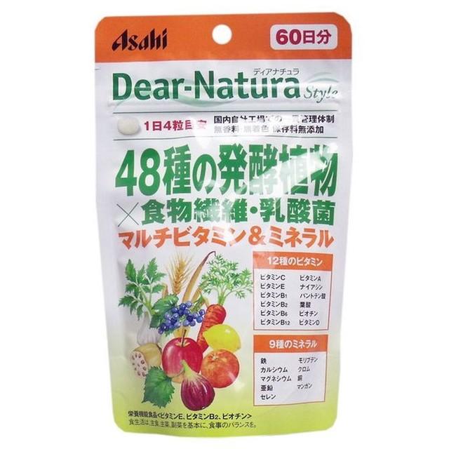 送料無料 アサヒフードアンドヘルスケア 240粒x8 ディアナチュラスタイル 48種の発酵植物x食物繊維・乳酸菌 240粒(60日分)8個セット