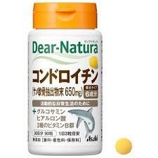 【送料無料】アサヒフードアンドヘルス 90粒×8 ディアナチュラ コンドロイチン 90粒×8