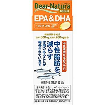 送料無料 アサヒフードアンドヘルスケア 90粒x10 ディアナチュラゴールド EPA&DHA 90粒(15日分)10個セット