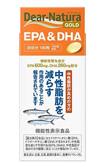 送料無料 アサヒフードアンドヘルスケア 180粒x8 ディアナチュラゴールド EPA&DHA 180粒(30日分)8個セット