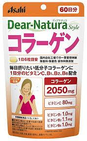 【送料無料】360粒×10 アサヒフードアンドヘルスケア  ディアナチュラスタイル コラーゲン 360粒(60日分)×10
