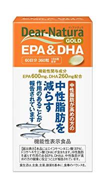 送料無料 アサヒフードアンドヘルスケア 360粒x8 ディアナチュラゴールド EPA&DHA 360粒(60日分)8個セット