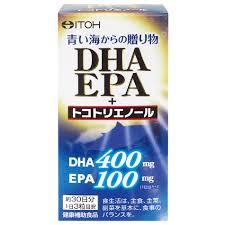 【送料無料】井藤漢方 DHA EPA+トコトリエノール 90粒×8