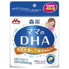 【送料無料】0.4g×90粒×10 森永 ママのDHA 0.4g×90粒×10