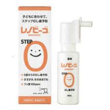 アウトレット☆送料無料 デンタルケア商品 ゾンネボード レノビーゴ 38ml 25%OFF れのびーご