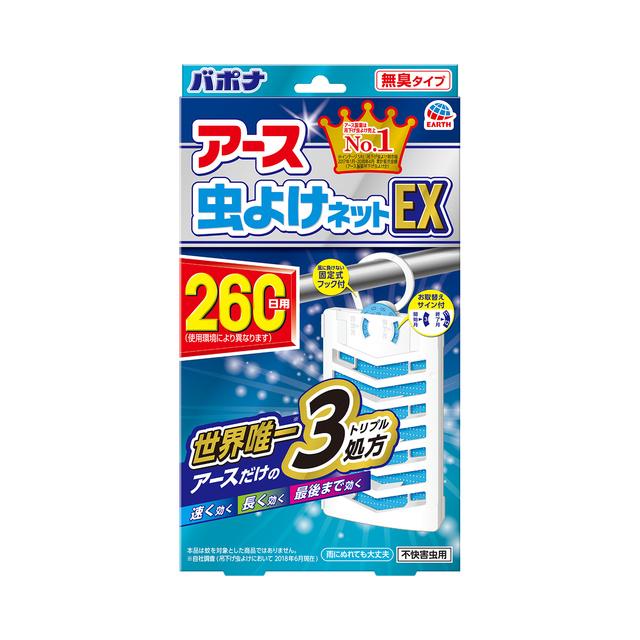 5個セット アース虫よけネットEX 260日用 送料無料 虫よけネット EX アース製薬 宅送 安心の定価販売