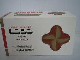 【第2類医薬品】【送料無料】 レンシン (56包) れんしん
