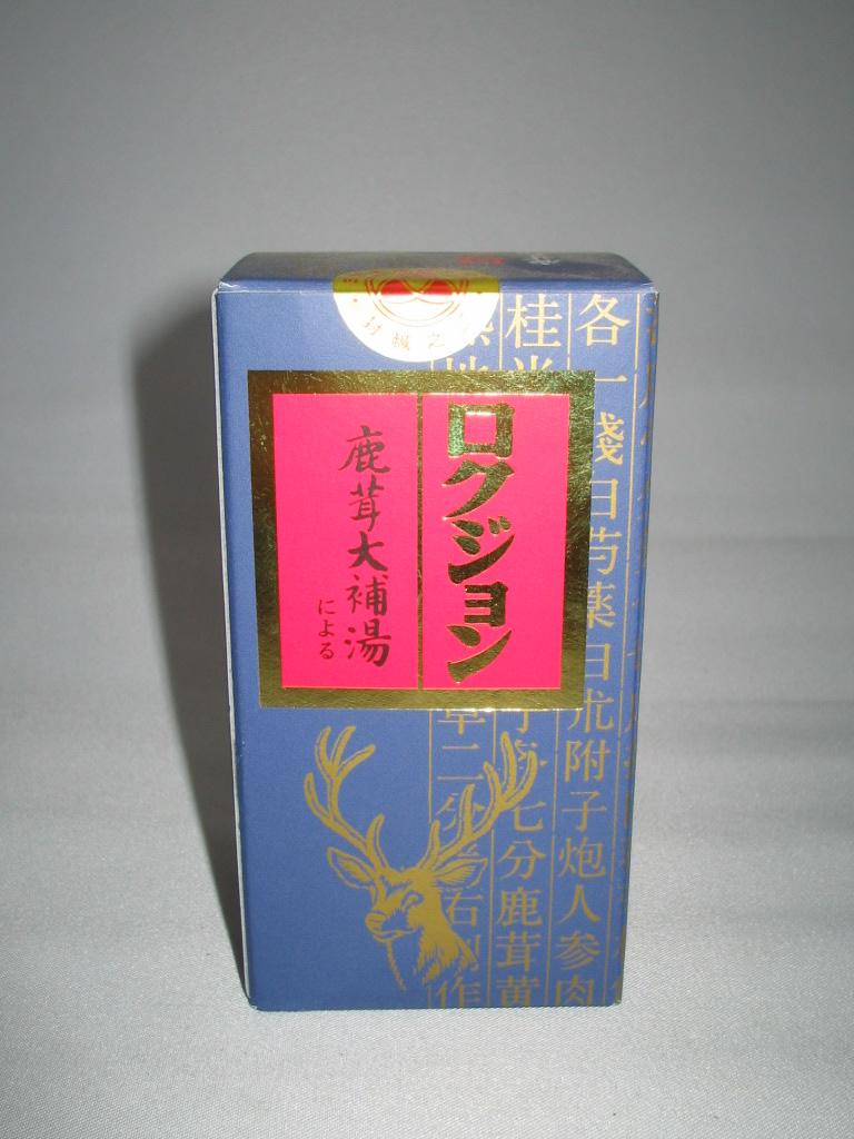 第2類医薬品 送料無料 270錠×5 ロクジョン 鹿茸大補湯 ろくじょうだいほとう 漢方薬 チープ 定番から日本未入荷