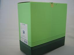 【第2類医薬品】【送料無料】 【300包×3】 マツウラ 松浦 六君子湯  300包×3 りっくんしとう