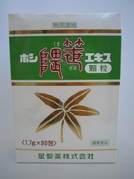 【90包×10  送料無料】 ホシ 隈笹エキス 顆粒 90包×10  ササヘルス ご服用の方にお勧め