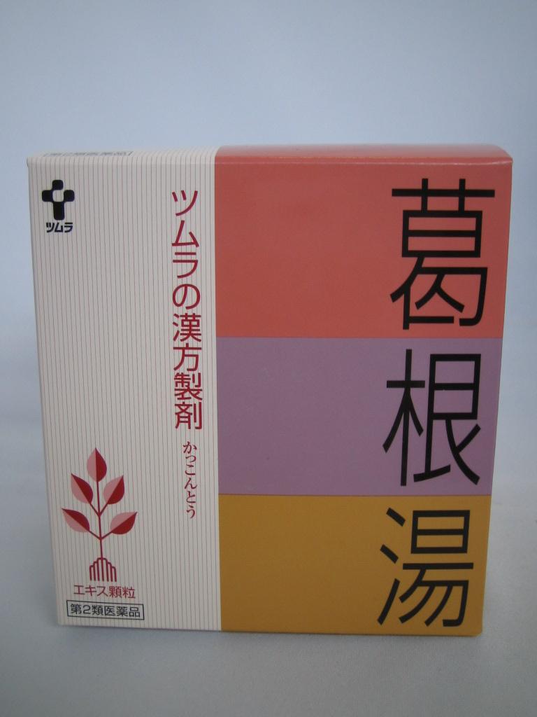 【第2類医薬品】送料無料 64包×2 32日分  ツムラ 葛根湯 64包×2 かっこんとう