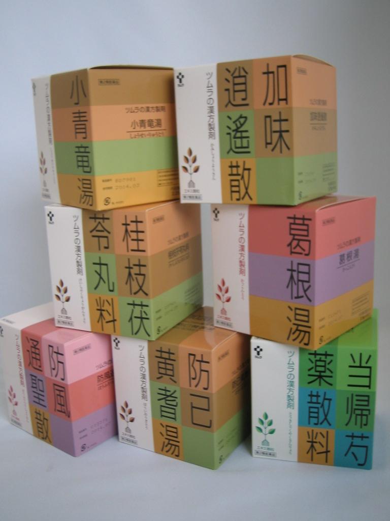 【第2類医薬品】24包×10 送料無料 ツムラ 安中散 24包×10 あんちゅうさん