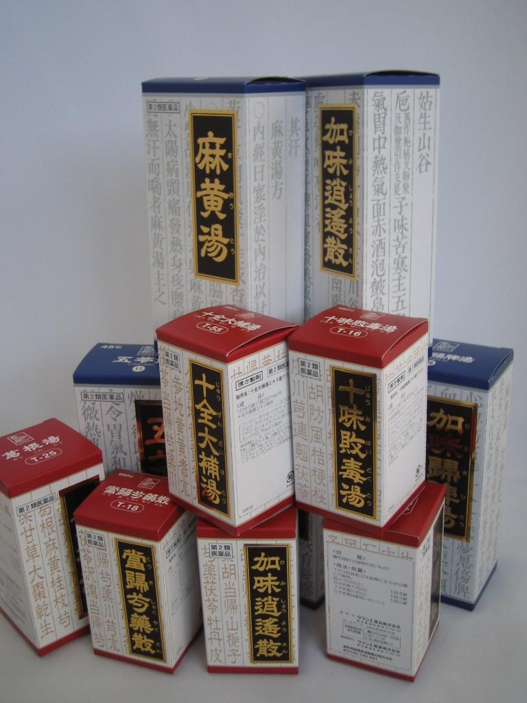 【第2類医薬品】【45包】×6 クラシエ  桂枝茯苓丸料 けいしぶくりょうがんりょう 45包×6