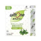 【第(2)類医薬品】48包×10 【送料無料】  ウィズワン 48包×10 うぃずわん