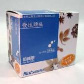 【第2類医薬品】 48包×5【送料無料】釣藤散 ちょうとうさん