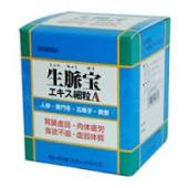 【3類医薬品】3個セット ウチダ 生脈宝 A しょうみゃくほうエキス細粒 45包3個セット