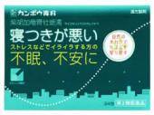 【第2類医薬品】24包×10【送料無料】クラシエ 柴胡加竜骨牡蠣湯 24包×10 さいこかりゅうこつぼれいとう
