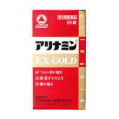 【第3類医薬品】3箱セット アリナミンEXゴールド 90錠3箱セット