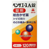 【第(2)類医薬品】 ベンザエース A 120錠×5 べんざ