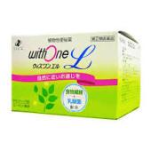 【第(2)類医薬品】 90包×3 植物性便秘薬 ウィズワンエル 90包×3  【第(2)類医薬品】