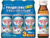 【医薬部外品】同梱不可 大正製薬 リポビタンD キッズ 60本