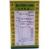 【第2類医薬品】90包×10【送料無料】 宅配便発送 サンワロン D 90包×10 漢方薬