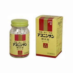【第2類医薬品】10個セット サンワ 210錠 加工ブシ末 アコニンサン糖衣錠  10個セット