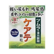 【第2類医薬品】12包×10 送料無料 ツムラ ケアテ顆粒 12包×10
