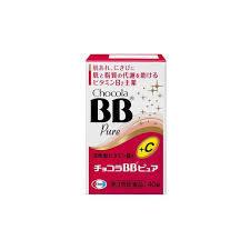 【第3類医薬品】80錠×10 送料無料 チョコラBBピュア 80錠×10 ちょこら ぴゅあ
