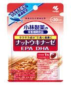 小林製薬 栄養補助食品 10袋セット ナットウキナーゼ・DHA・EPA 30粒×10