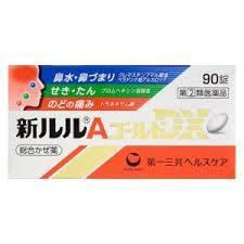 【第(2)類医薬品】90錠×10 送料無料 新 ルル A ゴールド DX 90錠×10
