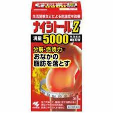【第2類医薬品】送料無料 18個セット 小林製薬 ナイシトール Z 315錠 18個セット ないしとーる