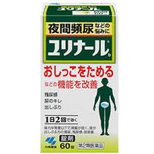 【第2類医薬品】60錠×3 送料無料 60錠×3 ユリナール 60錠×3