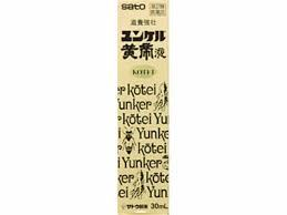 【第2類医薬品】 30ml×20 ユンケル黄帝液 30ml×20