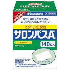 【第3類医薬品】 140枚×10【送料無料】 サロンパス Ae  140枚×10 4.2cm×6.5cm