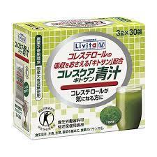 【大正製薬】送料無料 10箱セット コレスケア キトサン青汁 3g×30袋 10箱セット