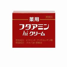 特典付  130g×3  送料無料 薬用フタアミンhiクリーム 130g 3箱 フタアミンクリーム フタアミンhiクリーム