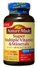 【送料無料】120粒×10  ネイチャーメイド  ビタミン&ミネラル 120粒×10