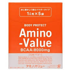 大塚製薬 アミノバリュー パウダー 8000 5袋×20(100袋)