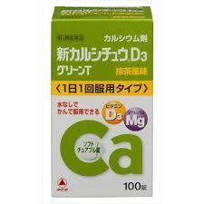 【第2類医薬品】 宅配便発送 新カルシチュウD3 グリーンT  100錠×4