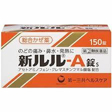 【第(2)類医薬品】150錠×10 【送料無料】 新ルルA錠s 150錠×10